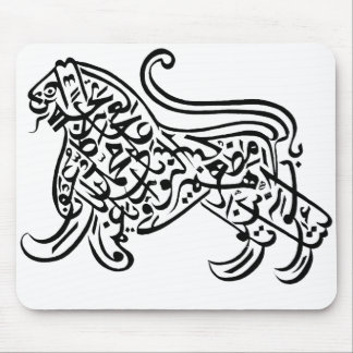 Calligraphy Lion (black) Mouse Pad