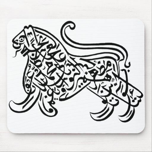 Calligraphy Lion Black Mouse Pad Zazzle