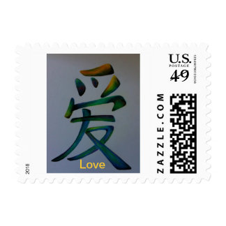 Calligraphy 'Love' Postage Stamp