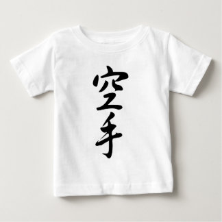 Calligraphy of the Japanese Word Karate Baby T-Shirt