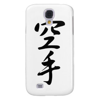 Calligraphy of the Japanese Word Karate Galaxy S4 Cover