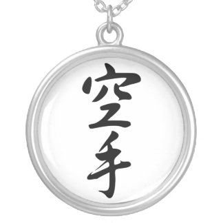 Calligraphy of the Japanese Word Karate Personalized Necklace