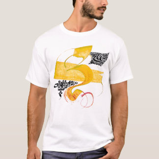 Calligraphy Style 3 T-Shirt