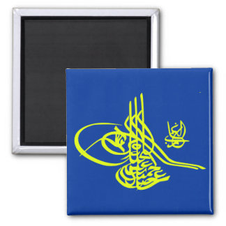 Calligraphy - Sultana Seal Magnets