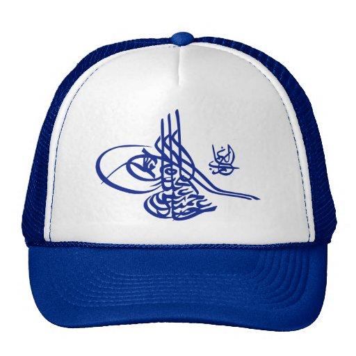 Calligraphy - Sultana Seal Trucker Hat