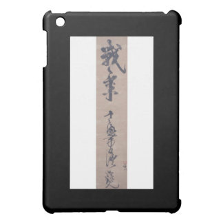 Calligraphy written by Miyamoto Musashi, c. 1600's Cover For The iPad Mini
