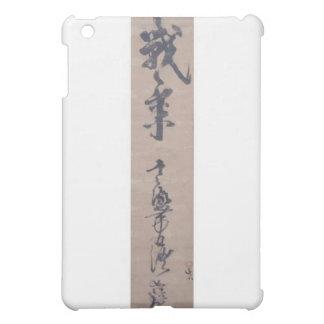 Calligraphy written by Miyamoto Musashi, c. 1600's iPad Mini Cover