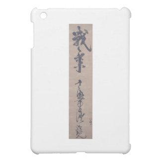 Calligraphy written by Miyamoto Musashi, c. 1600's iPad Mini Case