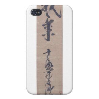 Calligraphy written by Miyamoto Musashi, c. 1600's iPhone 4/4S Cover