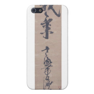 Calligraphy written by Miyamoto Musashi, c. 1600's iPhone SE/5/5s Case