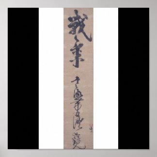 Calligraphy written by Miyamoto Musashi, c. 1600's Posters