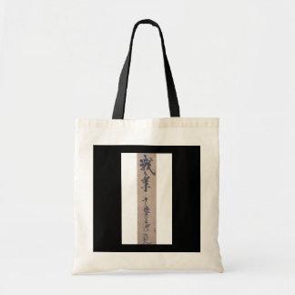 Calligraphy written by Miyamoto Musashi, c. 1600's Tote Bag