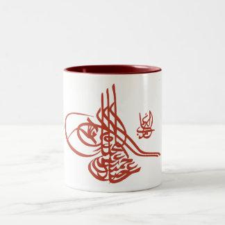 Calligrapy - sello del sultán taza de dos tonos