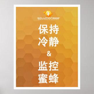 Calma de la estancia y abejas del monitor (chinas) poster