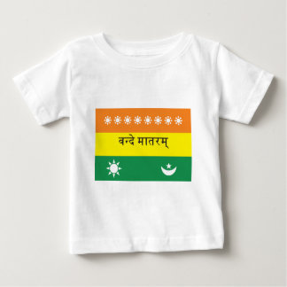 Calutta Flag (or India 1906) Baby T-Shirt