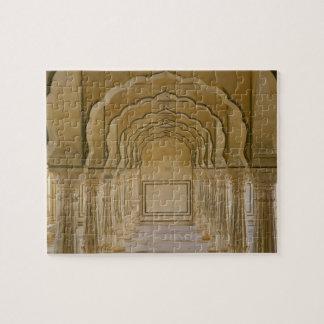 Calzada arqueada con las columnas dentro del palac puzzles con fotos