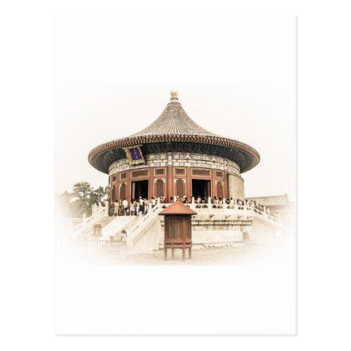 Cámara acorazada del cielo imperial postales
