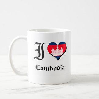 Cambodia Classic White Coffee Mug