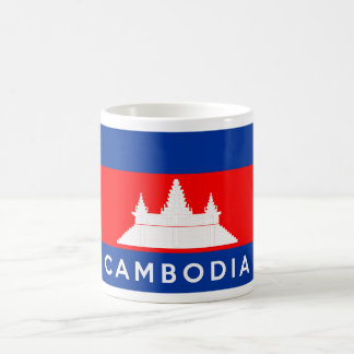 cambodia country flag symbol name text coffee mugs