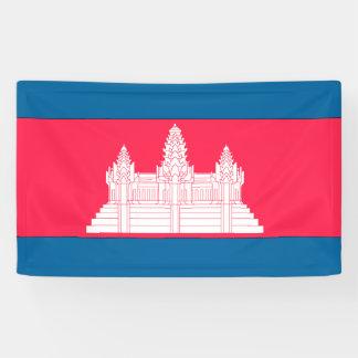 Cambodia Flag Banner