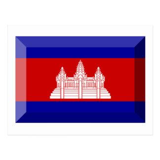Cambodia Flag Jewel Postcard