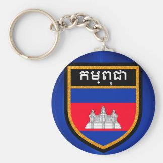 Cambodia Flag Keychain