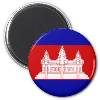Cambodia Flag Magnet