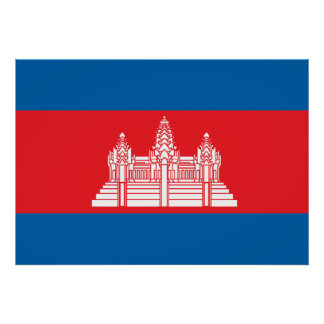 Cambodia Flag Print