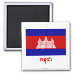 Cambodia Flag with Name in Cambodian Refrigerator Magnet