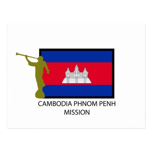 CAMBODIA PHNOM PENH MISSION LDS CTR POSTCARD