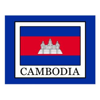 Cambodia Postcard