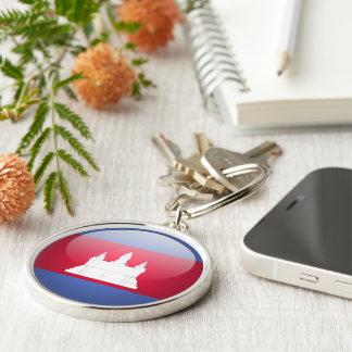 Cambodia - Premium Round Keychain