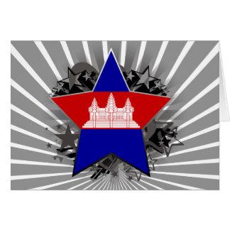 Cambodia Star Greeting Card