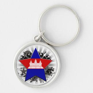 Cambodia Star Silver-Colored Round Keychain