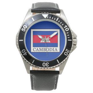 Cambodia Wrist Watch