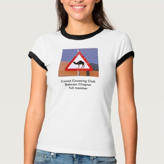 Camel Crossing Club Bahrain Chapter full member T-Shirt
