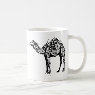 Camel Encrypted Coffee Mug