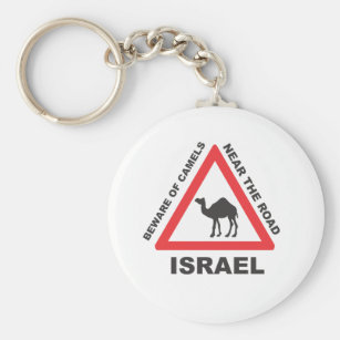 Camel Sign in Israel Keychain fca5abe56