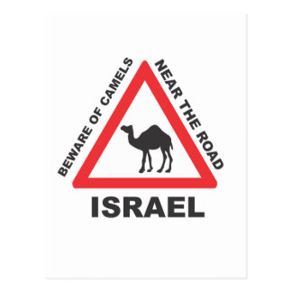 Camel Sign in Israel Postcard