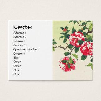 Camelia Nishimura Hodo ukiyo-e  flowers art Business Card