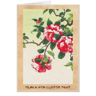 Camelia Nishimura Hodo ukiyo-e  flowers art Greeting Cards