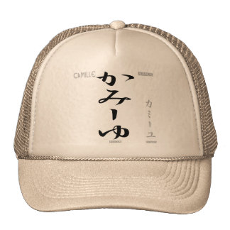 Camille Trucker Hats