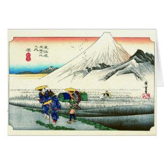 Camino 1833 de Tokaido de la estación de Hara Tarjeta De Felicitación