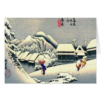 Camino 1833 de Tokaido de la estación de Kanbara Tarjeta De Felicitación