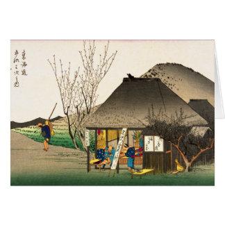 Camino 1833 de Tokaido de la estación de Mariko Tarjeta De Felicitación