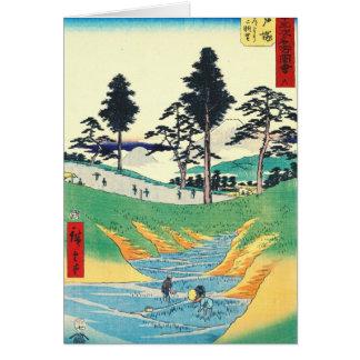 Camino 1855 de Tokaido de la estación de Totsuka Tarjeta De Felicitación