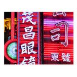 Camino de Nanjing, Shangai China _MG_5573 Postal