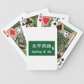 Camino del oeste de Beiping, Pekín, placa de calle Barajas De Cartas
