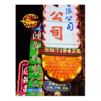 Camino Shangai China _MG_5568 de Nanjing Tarjeta Postal