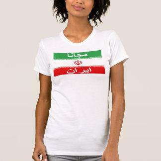Camisa de Irán - ايرانمجانا